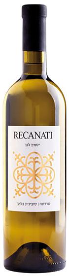 Вино Recanati Yasmin white, 2014