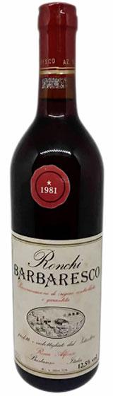 Вино Ronchi Barbaresco