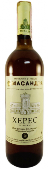 Массандра Sherry Ialoveni 3% фото