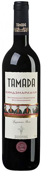 Вино Tamada Kindzmarauli, 2013