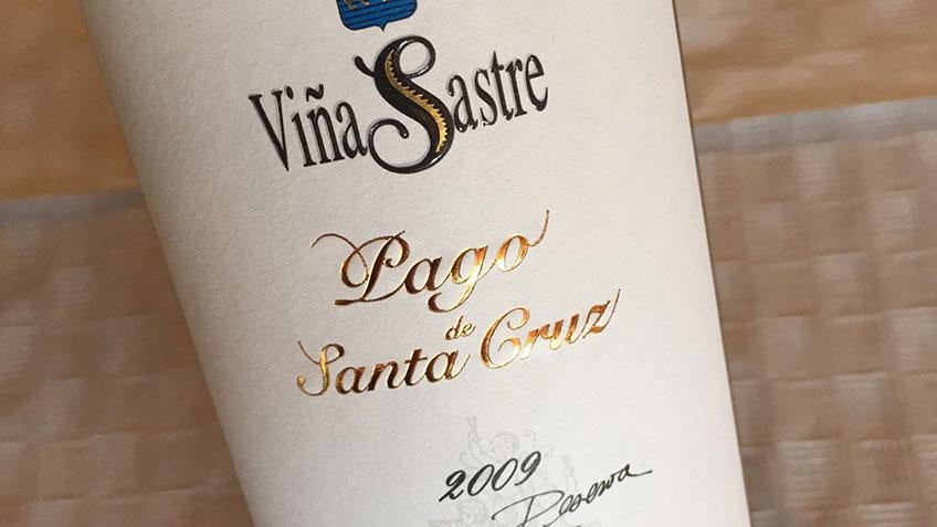 Испанские вина фото